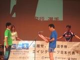 ヒワサ2015-05.JPG
