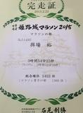 姫路城マラソン04.JPG