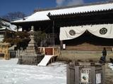 広峰神社.JPG